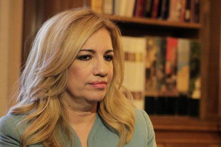 Σκοπιανό: Συμβούλιο Πολιτικών Αρχηγών ζητά η Γεννηματά