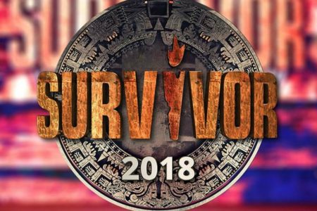 Survivor spoiler: Αυτή η ομάδα κερδίζει σήμερα (18/03) το έπαθλο – Το xristika.gr έχει τη διαρροή!