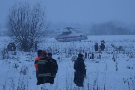 Πτώση αεροπλάνου: Εντοπίστηκε το δεύτερο μαύρο κουτί του Antonov