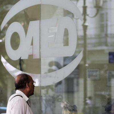 ΟΑΕΔ: Επίδομα μακροχρονίως ανέργων 2018 – Η αίτηση, οι δικαιούχοι, τα δικαιολογητικά και το ποσό