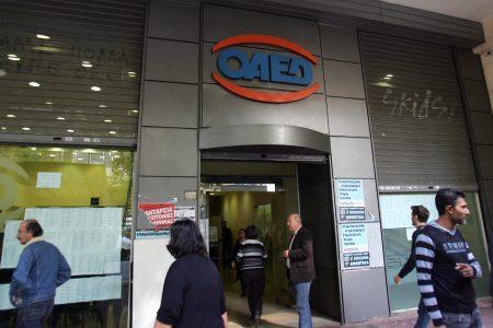 ΟΑΕΔ: Μόνιμα ανοιχτά προγράμματα για θέσεις εργασίας