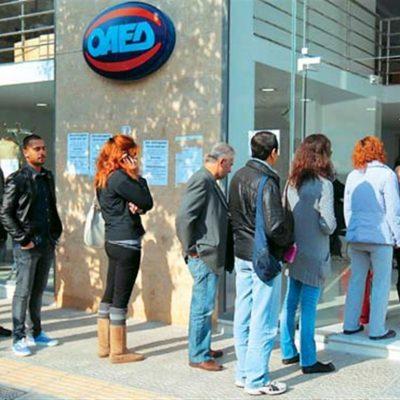 ΟΑΕΔ: Έρχεται προκήρυξη για 750 νέες θέσεις εργασίας