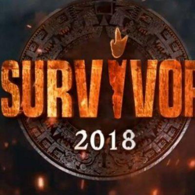 Survivor spoiler: Αυτή η ομάδα κερδίζει σήμερα (20/02/2018) την ασυλία (διαρροή)