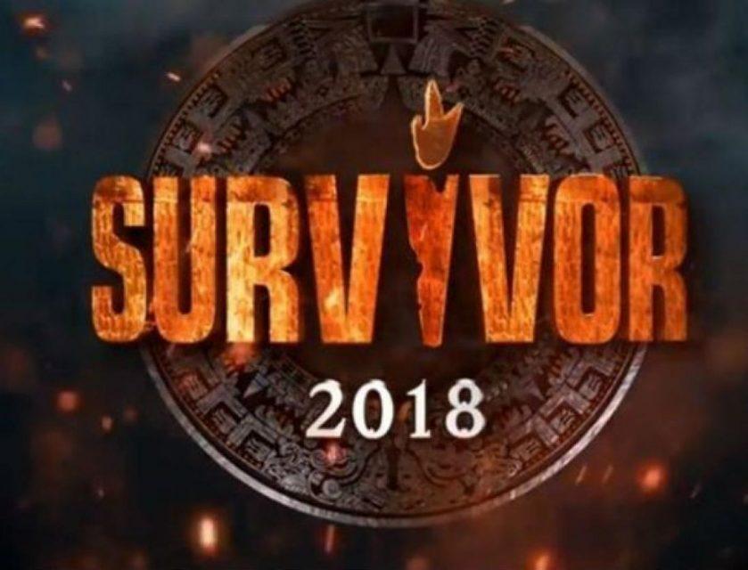 Survivor διαρροή