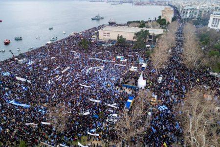 Συλλαλητήριο στο Σύνταγμα: Τι καιρό θα κάνει την Κυριακή