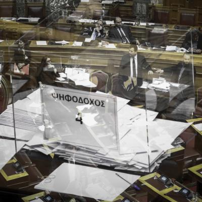Novartis: Παραπέμπονται και τα δέκα πολιτικά πρόσωπα σε Προανακριτική Επιτροπή