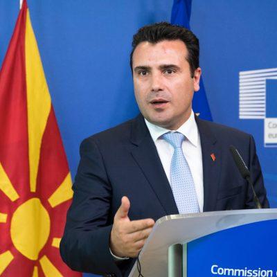 Ζάεφ για Σκοπιανό: Μέχρι τον Ιούλιο συμφωνία για το όνομα