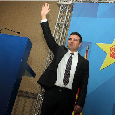 Zάεφ: Είμαστε έτοιμοι να δεχθούμε όνομα με γεωγραφικό προσδιορισμό