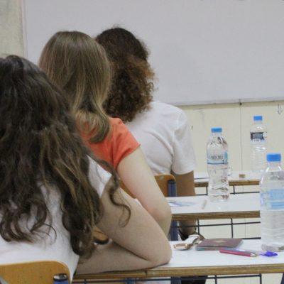 Πανελλήνιες 2018 αίτηση: Κάντε ΕΔΩ τη δήλωση για συμμετοχή στις Πανελλαδικές Εξετάσεις