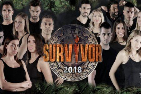Survivor spoiler: Αυτή η ομάδα θα κερδίσει σήμερα (06/03) το έπαθλο (διαρροή)