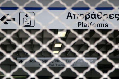 Απεργία ΜΜΜ: Στάση εργασίας στο Μετρό τη Δευτέρα (25/06)