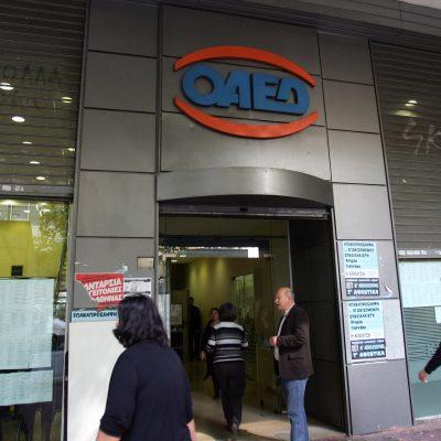 ΟΑΕΔ επίδομα ανεργίας: Υπολόγισε ΕΔΩ το ποσό που δικαιούσαι – Προϋποθέσεις και δικαιολογητικά