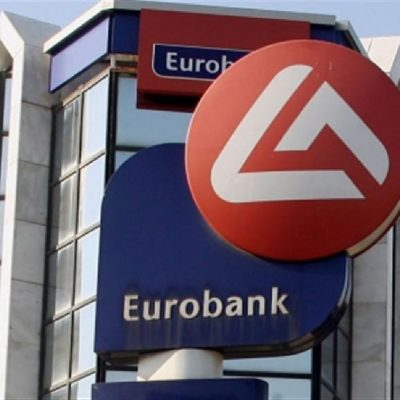 Ασφάλιση Υγείας: Στρατηγική συνεργασία Eurobank – Eurolife ERB