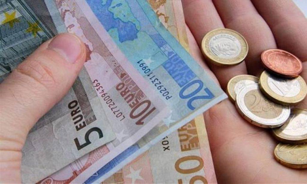 Κοινωνικό Εισόδημα Αλληλεγγύης (ΚΕΑ)