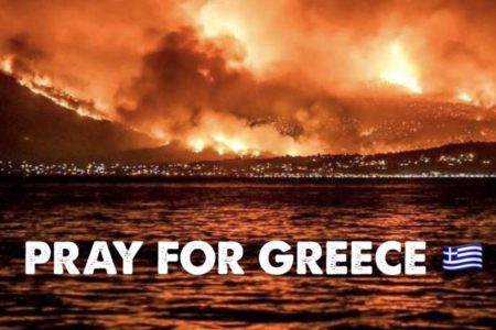 Φωτιές Αττική: Η πρώτη παραίτηση για τις φονικές πυρκαγιές (vid)