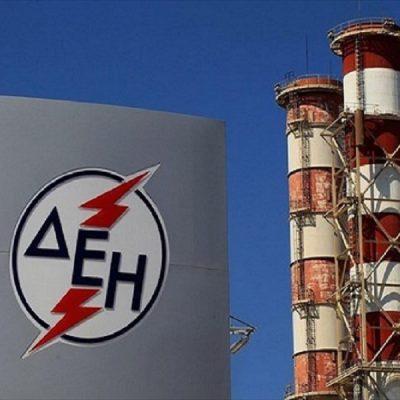 Διακοπή ρεύματος Αθήνα ΤΩΡΑ: Σε πόση ώρα θα αποκατασταθεί η βλάβη