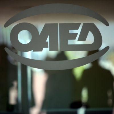 ΟΑΕΔ Κοινωφελής Εργασία 2018 δήμοι: Κάντε ΕΔΩ αίτηση στο oaed.gr για τους ΟΤΑ