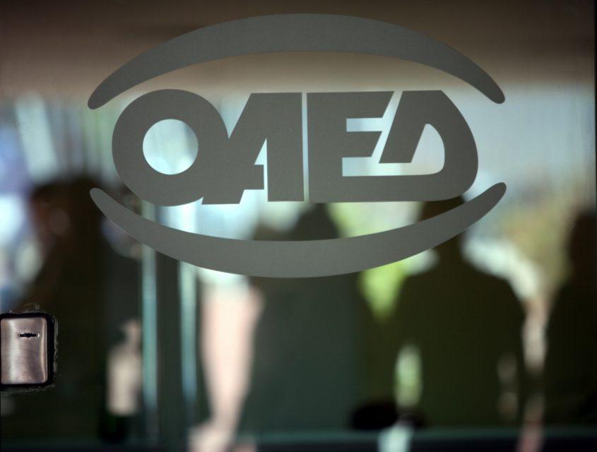 ΟΑΕΔ Κοινωφελής Εργασία 2018 δήμοι