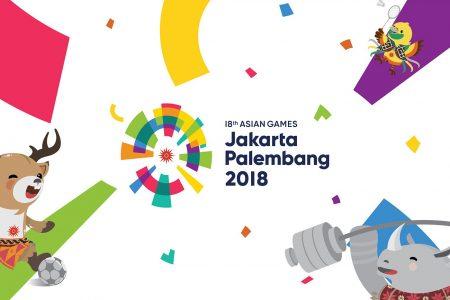 Ασιατικοί Αγώνες 2018: Αυτή είναι η μοναδική ελληνική παρουσία