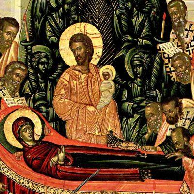 Δεκαπενταύγουστος 2018: Τι γιορτάζουμε σήμερα, Κοίμησης της Θεοτόκου