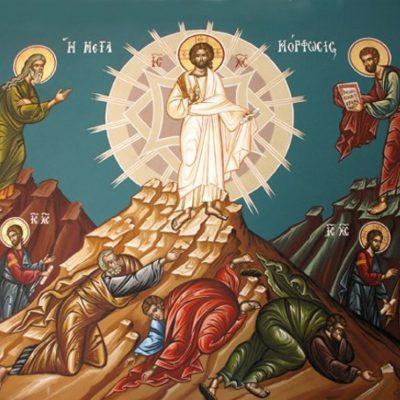 6 Αυγούστου: Ποια γιορτή είναι σήμερα, Μεταμόρφωση του Σωτήρος