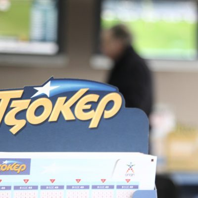 Κλήρωση Τζόκερ 19/08/2018: Οι αριθμοί που κερδίζουν τα 700.000 ευρώ