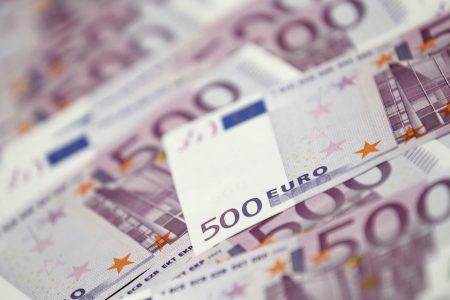 Διαγραφή χρεών στην Εφορία: Είσαι δικαιούχος; Δες ΕΔΩ την απάντηση!