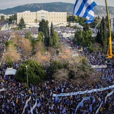Συλλαλητήριο Μακεδονία LIVE STREAMING: Δείτε LIVE ΕΙΚΟΝΑ από το Σύνταγμα