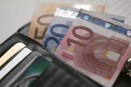 ΚΕΑ Ιανουαρίου 2019: Πότε θα γίνει η πληρωμή (Κοινωνικό Εισόδημα Αλληλεγγύης)