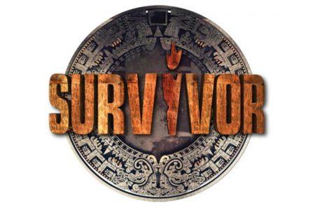 Survivor διαρροή – spoiler: Ο Acun Ilicali «έφαγε» τον Παπαδόπουλο