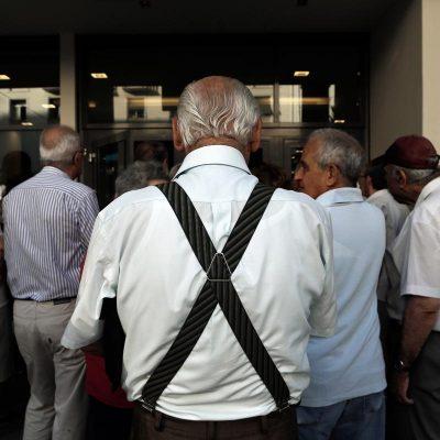 Αναδρομικά συνταξιούχων 2019: Δείτε ΕΔΩ τα ποσά που θα πάρετε πίσω (ΠΙΝΑΚΑΣ)