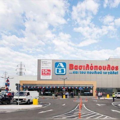 Προσλήψεις 2019 ΑΒ Βασιλόπουλος: Θέσεις εργασίας σε όλη την Ελλάδα