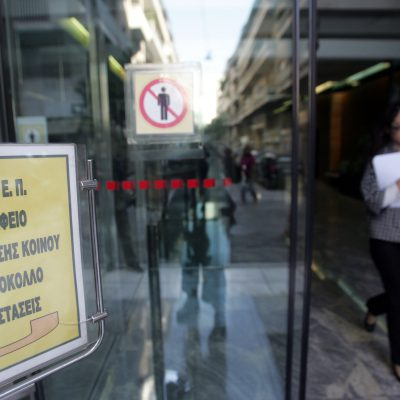 ΑΣΕΠ: Έρχεται προκήρυξη για 757 μόνιμους σε δήμους και ΔΕΥΑ όλης της χώρας