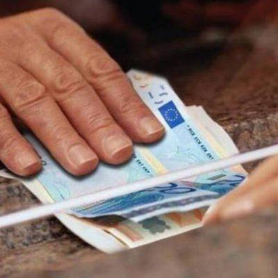 Συντάξεις Ιουνίου 2019: Πότε θα γίνει η πληρωμή για Δημόσιο ΙΚΑ, ΟΑΕΕ, ΝΑΤ, ΟΓΑ