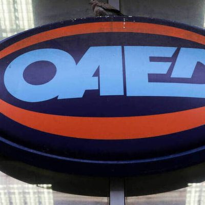 Επίδομα ανεργίας ΟΑΕΔ: Αύξηση από 400 στα 1.200 ευρώ – Απίστευτη πρόταση