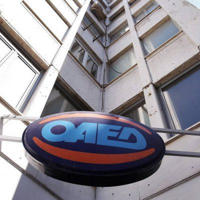 Προγράμματα ΟΑΕΔ 2020: 4.350 θέσεις εργασίας με μισθό 830 ευρώ – Κάντε αίτηση