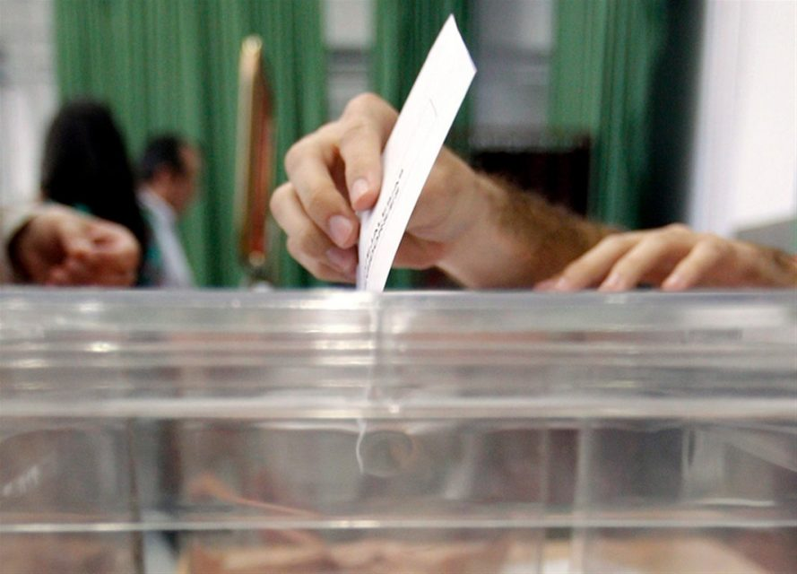 Δημοσκόπηση - «φωτιά» για το πολιτικό σύστημα