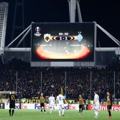 ΑΕΚ: Κινδυνεύει με πρόστιμο από την UEFA