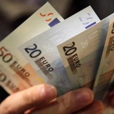 ΚΕΑ: Πληρωμή Φεβρουαρίου 2018 – Πότε θα «μπουν» τα χρήματα στην τράπεζα