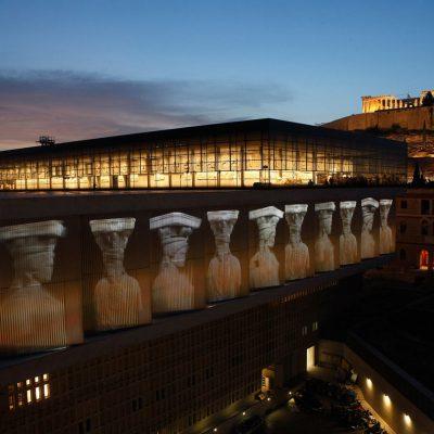 Προκήρυξη: 35 νέες θέσεις εργασίας στο Μουσείο Ακρόπολης