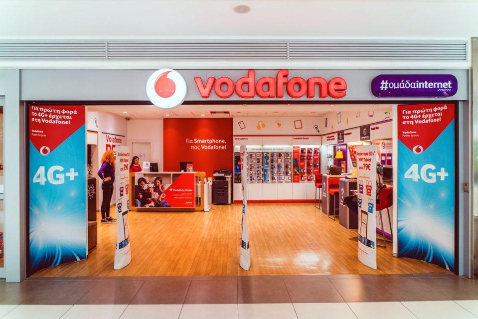 Προσλήψεις στη Vodafone