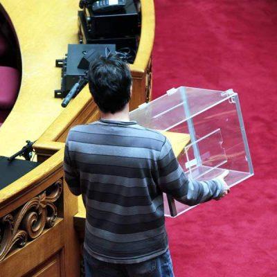Προανακριτική Novartis: Οριστικά με 10 κάλπες η ψηφοφορία στη Βουλή