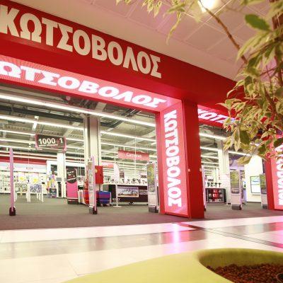 Θέσεις εργασίας: Δεκάδες προσλήψεις στον Κωτσόβολο σε όλη την Ελλάδα