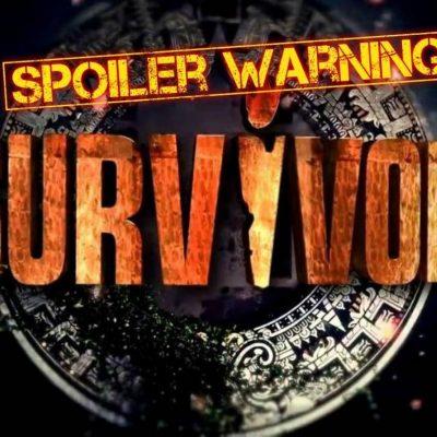 Survivor spoiler – αποχώρηση: Διαρροή – «βόμβα» – Αυτός φεύγει σήμερα (31/05)