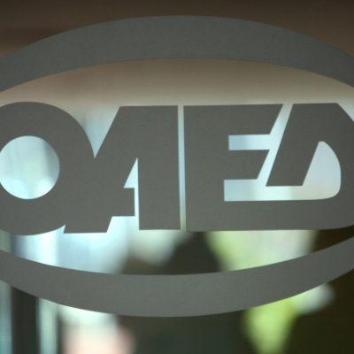 Δικαιολογητικά για ταμείο ανεργίας – Δικαιούχοι για το επίδομα του ΟΑΕΔ