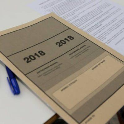 Βάσεις 2018: Τεράστια «βουτιά» δείχνουν οι πρώτες εκτιμήσεις – Δείτε σε ποια πεδία