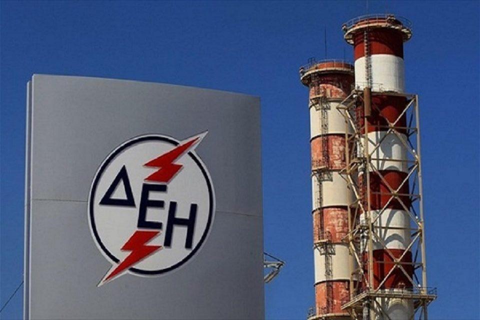 Διακοπή ρεύματος Αθήνα ΤΩΡΑ