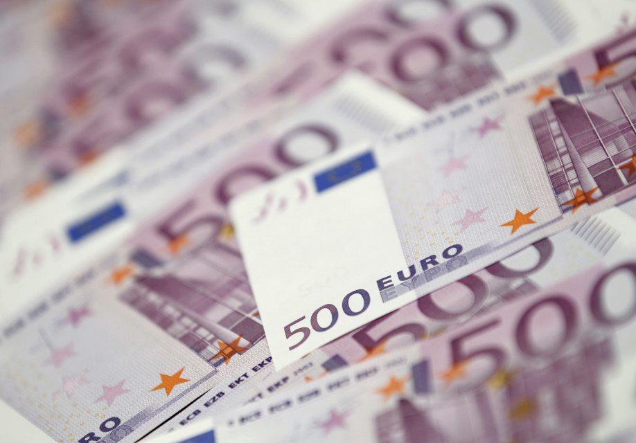 Διαγραφή χρεών στην Εφορία
