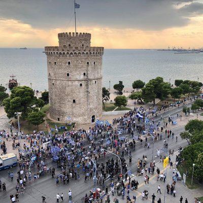 ΔΕΘ 2018: Δείτε LIVE τα συλλαλητήρια και την ομιλία Τσίπρα