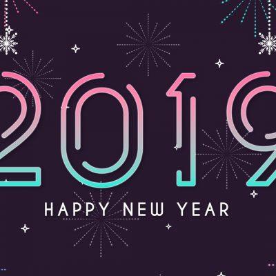 Ευχές για το νέο έτος 2019: Πείτε πρωτότυπα Καλή Χρονιά